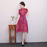Silk Dress Women Chiffon Floral Print Chinese Traditional Dr...