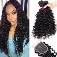 9A Remy 브라질 인간의 머리카락 묶음 브라질 깊은 파도 곱슬 곱슬한 느슨한 파도 인간의 머리카락과 폐쇄 처리되지 않은 버진 머리카락