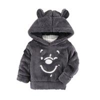 490335a48 Wholesale Baby Bear Coat - Buy Cheap Baby Bear Coat 2018 on Sale in ...