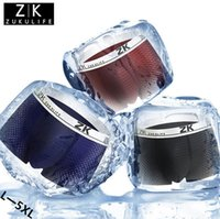 Men' s Underwear Manufacturers Wholesale Ice Silk Hollow...