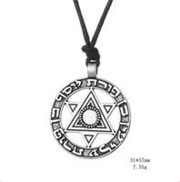 Norse Viking Jóias Estrela de David Hexagram Pingente Judaísmo Poder do Rei Amuleto Colar Inglaterra Moda Jóias