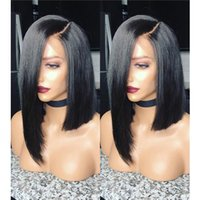 Side Parting Black Short Bob Wigs Natural Straight Full Wig ...
