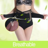 Hot Sale Lumbar Support Brace Breathable Mesh Four Steels Pl...