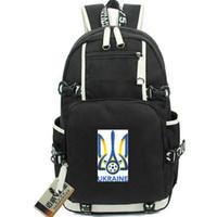 أوكرانيا الاتحاد ظهره من حزمة اليوم فريق جيد حقيبة مدرسية لكرة القدم لكرة القدم حقيبة الكمبيوتر المحمول حقيبة الرياضة المدرسية خارج الباب Daypack حقيبة