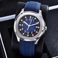 luxury brand silver watch Aquanaut Automatic movement stainl...