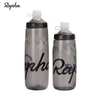 Rapha 620ml 750ml Cycling Water Bottle Leak- Proof Outdoor Sp...