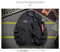 Nuove giacche da uomo Jaqueta Masculina Bomber Giacche Uomo Veste Campera Homme Giacche softshell invernali Cappotti Primavera Autunno Estate Taglia asiatica 4XL