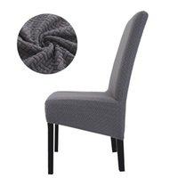 고품질 탄력있는 의자 커버 홈 식사 의자 시트 커버 편직 자카드 직물 스트레치 의자 커버 연회 크리스마스 홈 장식