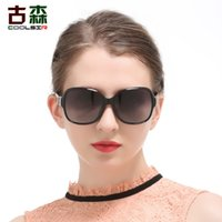 2016 New Square Sunglasses Women Big Frame Shades Gradient S...