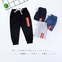 Children Boys clothing Casual Sports Pant Cotton Letters Str...