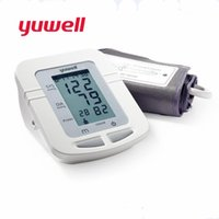 yuwell YE660B blood pressure monitor watch automatic sphygmo...