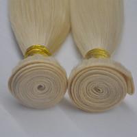 색상 613 금발 브라질 인간의 머리 직조 2 번들 200 그램 무료 배송, 스트레이트 바디 웨이브 옵션