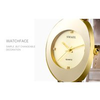 2020 Smael New Stainless Watch Quartz Relógios Mulheres Moda relógio Ladies ocasional marca de luxo digitais SL1880 Mulher Relógios Waterproof