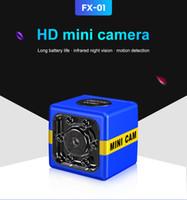 كاميرا الأشعة تحت الحمراء للرؤية الليلية مصغرة DV كاميرا FX01 عالي الوضوح 1080p الدقيقة كاميرا صغيرة سيارة DVR كاميرا رياضية رقمية الأمن الرئيسية