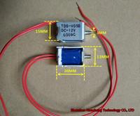 새로운 12V 정상 개방 솔레노이드 밸브 (13) * 15 * 20mm 에어 밸브 소형 혈압계 밸브