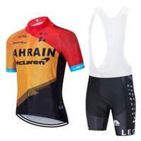 2021 Team manches courtes vélo Jersey 19d Pad Pantalon costume Homme d'été MTB Pro Vélo Chemises Maillot Culotte Port