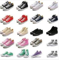 2019 공장 홍보 낮은 가격! 브랜드 별 캔버스 신발 여성과 남성 낮은 스타일 운동화 클래식 conve 캔버스 신발 캐주얼 캔버스 신발
