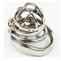 Короткий маленький из нержавеющей стали Stealth Lock Мужской Целомудрие устройство с анти-пролить кольцо, петух Кейдж, пояс девственности, кольцо пениса БДСМ секс-игрушки