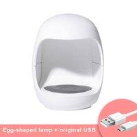 Forma de ovo UV Lâmpada LED para Nail Único Dedo seco para os tipos de esmaltes 45s máquina de secagem Smart Sensor / 60 USB Connector