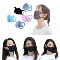 Summer Thin Ice Silk Adult Mask Star Fashion Breathable Dust...