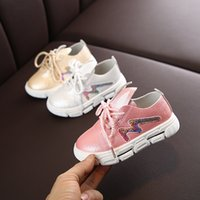 2020 Fashion Sequines Stripe Filles Sneaker respirante Princesse Chaussures enfants Slip On lacent Enfants Sneaker D03061 en cuir