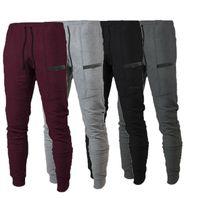 Новые мужские беговые брюки Мужские фитнес-тренировочные брюки быстросохнущие дышащие колготки бег трусцой брюки повседневные брюки