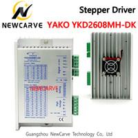 YAKO YKD2608MH-DK Driver 2 Fase Stepper Motor Per router di CNC NEWCARVE