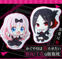 Japan Anime Kaguya- sama: Love Is War Kaguya Shinomiya Chika ...