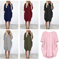 여름 여성 드레스 캐주얼 헐렁한 포켓 드레스 긴 소매 플러스 크기 지방 자매 드레스 느슨한 관형 스타일 비치 드레스 파티 드레스 새로운