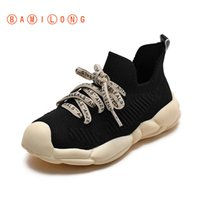 BAMILONG Kids Sneakers For Children Casual Shoes Boys Sneakers Girls Shoes Breathable Mesh Trainers Footwear Running K44