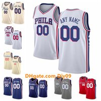 Customized Philadelphia