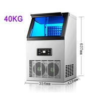 220V / 110V Bola Ice Maker máquina de leite comercial loja de chá Início grande Automatic Ice cube fabricante de grande capacidade de 40 kg / 24h Ice Maker LLFA
