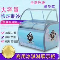 220 V vitrina vidrio alimentos congelador manual popsicle escaparate 8 barriles redondos o 10 barriles cuadrados helado vitrina