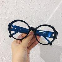 HOTSALE سايبر المشاهير CH5410 جولة بلانك Fullrim نظارات للمرأة 54-21-140 كل مباراة الأزياء نمط لوصفة طبية حالة النظارات Fullset