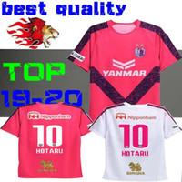 Camisetas de fútbol de la Liga J 2019 Cerezo Osaka en casa local 19 20  Camisetas e46bff2a58d