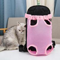 las puertas del animal doméstico de la honda del bolso delantero del perrito del gato Portadores de cinco agujeros de malla perro Mochila Suministros Carrier Tote Pet 15 diseños YSY156-L