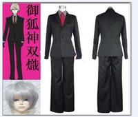 Inu Boku SS Cosplay Kostüm Miketsukami soushi Herhangi Boyutu Suit x