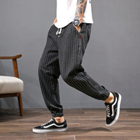Korean Clothing Plaid Pants Men High Quality Sweatpants Ulzz...