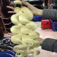 최고 품질의 브라질 금발의 인간의 머리카락 613 백금 색상 3 묶음 거래 몸 파도 자연 머리카락