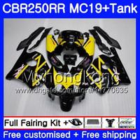 Corps de moulage par injection + réservoir pour HONDA CBR 250RR 250R CBR250RR 88 89 261HM.8 CBR 250 RR MC19 CBR250 RR jaune stock noir 1988 1988 1989 Carénages