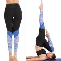 Vintage Fitness Yoga Pants Slim High waist Sport Leggings Gy...