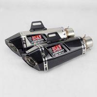 51 millimetri ingresso universale motociclo Yoshimura marmitta per FZ1 R6 R15 R3 ZX6R ZX10 1000 CBR1000 GSXR1000 650 K7 K8 K11