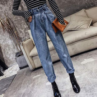 plus size 5XL! jeans women Fashion High Waist Loose Denim Je...