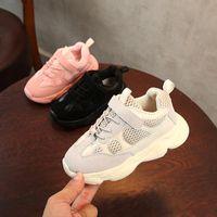 Дизайнер V2 Дети Дети Обувь Малыша Детские Run Run Кроссовки Kanye Открытый West YZ 500 Кроссовки Младенческой Мальчики Девочки Обувь