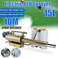 Tragbare Desinfektion Wärme-Fogger-Maschine Ulv-Fogger-Maschine Großkapazität Spray-Spray für Moskito-Schädlinge