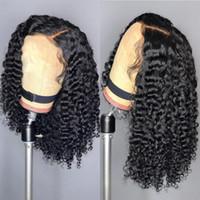 150% de densidad Coily rizos afro hinchables rizado rizado pelo humano de la peluca del frente del cordón 13x4 brasileña pelucas de pelo humano para las mujeres Negro