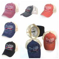 Trump 2020 Baseball Caps Diseñador mantener a Estados Unidos Gran Carta gorro bordado Lavado de viajes bola del paño casquillo al aire libre sombrero de la playa del visera YPP7283