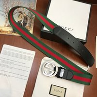 Red green cloth ribbon series red green authentic official t...