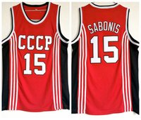 Erkek Bağbozumu Takımı Rusya CCCP # 15 Arvydas Sabonis Basketbol Forması Ev Kırmızı Dikişli Arvydas Sabonis Gömlek Boyutu S-XXL