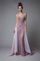 Берта 2020 Пыльный Розовый кристалл бисером вечерние платья со съемными поезд класса люкс с открытой спиной выпускного вечера Mermaid Gpen Long Formal партии Pageant Wear